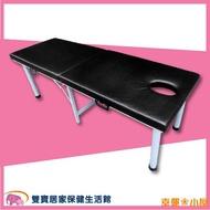 【免運費】鋁合金摺疊診療床整脊床開洞含枕頭 兩色可選 美容床推拿床按摩床