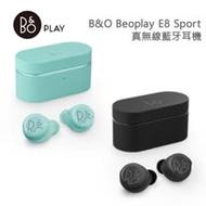 B&O Beoplay E8 Sport on  真無線藍牙耳機