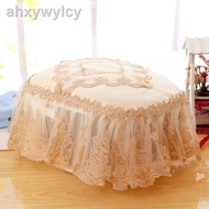 Lace Round Rice Cooker Cover Towel Electric Rice Cooker Cover