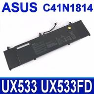 ASUS C41N1814 4芯 原廠電池 ZenBook 15 UX533 UX533FD UX533FN