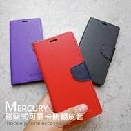 【概念3C】MERCURY 磁吸式可插卡側翻皮套 三星 S10/S10+/S10 lite - 三色