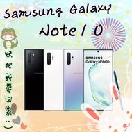 Note 10 三星 (8G/256G) 6.3吋 Samsung 全新空機 原廠正品 未拆封公司貨 保固一年 【雄華國際】
