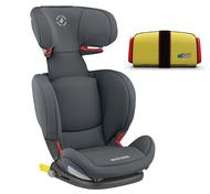 【淘氣寶寶*加贈mifold 隨身汽座】Maxi Cosi RodiFix 兒童安全座椅+美國 mifold 隨身安全座椅【保證原廠公司貨】