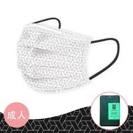 STYLEi 史戴利 - 限量390+59超值組-Clean Cube新型液態護手霜/輕巧型-黑15ml*1+時尚幾何系列-MIT&MD雙鋼印成人口罩-方磚-30入/盒*1