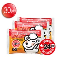 【三樂事SUNLUS】快樂羊手握式暖暖包(24小時/10枚入)3包特惠組(共30片)