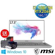【1/31前最高再折一千】msi微星 Creator 17 A10SE-636TW-GG71087H16GXXDX10P 17.3吋 創作者筆電(i7-10875H/16G/1T SSD/RTX2060-6G/Win10Pro)