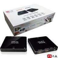 PX大通 WTR-3000 無線HDMI高畫質傳輸盒★免佈線、不破壞裝潢,影音設備完美隱藏★
