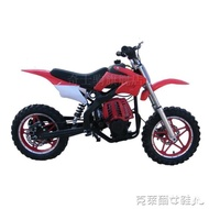 省會49cc迷你越野摩托車小高賽四沖程純汽油易拉款10寸大輪胎