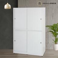 【米朵Miduo】4.1尺塑鋼拉門衣櫃 推門衣櫥 防水塑鋼家具(上下座)
