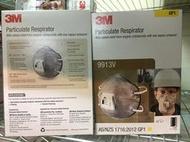 3M_9913V【美商3M】杯型活性碳帶閥口罩_P1標準_帶閥型口罩《台南上通行》通過紐澳認證