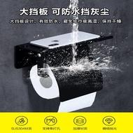 衛生紙架304不鏽鋼捲紙架衛生間放手機置物架廁所手紙盒衛生紙巾架免打孔11