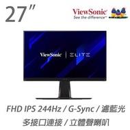 "VIEWSONIC - 27"" FHD 240Hz IPS 電競螢幕 XG270"