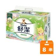 舒潔 棉柔舒適抽取式衛生紙(卡通版)(90抽x8包)x8串/箱【康鄰超市】
