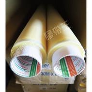 ★膠帶王★含稅開發票 地球牌 PVC布紋膠帶 透明免刀膠帶 整箱 手撕膠帶 PVC保護膠帶 包裝膠帶 透明PVC膠帶