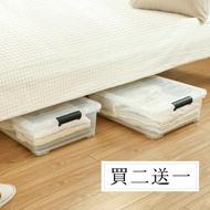 床底收納箱 床底下收納盒扁平抽屜式塑膠透明衣服收納箱整理箱床下儲物箱帶輪『TZ3123』