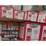 🛒好市多代購| Tree Top 100% Tomato Juice100%番茄汁(拆售)