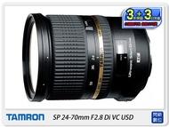 【分期0利率,免運費】TAMRON SP 24-70mm F2.8 Di VC USD(A007,24-70,俊毅公司貨)