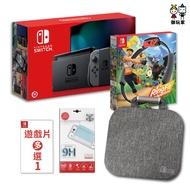 【NS】Switch灰黑主機+《健身環+遊戲任選一》+《收納包+貼》