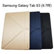【Dapad】大字立架皮套 Samsung Galaxy Tab S3 9.7吋 T820/T825 平板
