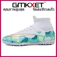 GMKXET ใหม่รองเท้าฟุตบอล FG AG ผู้ชายรองเท้าฟุตบอลเด็กรองเท้าฟุตบอลการฝึกอบรมฟุตบอลบู๊ทส์สูงข้อเท้ากีฬารองเท้าผ้าใบบุรุษ 35-45 Unisex รองเท้าฟุตบอลแหลมยาว TF ข้อเท้าฟุตบอลบู๊ทส์กลางแจ้งหญ้ารองเท้ารองเท้าฟุตบอล