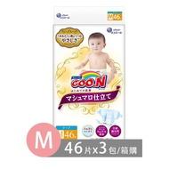日本大王GOO.N - 頂級珍珠棉柔版黏貼型紙尿褲 (M[6~11kg])-46片x3包/箱