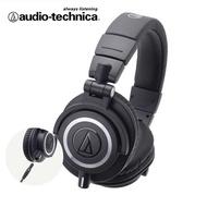 【鐵三角】ATH-M50x 黑色 專業監聽 耳罩式耳機 M50更新 ★免運★送收納袋★