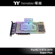 曜越 Pacific V-RTX 2070 Super Plus 顯示卡水冷頭 透明 (ASUS Turbo)