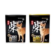 日本犬柴犬 黑帶雞三昧 YEASTER 幼柴/成柴/高齡柴 2kg 柴犬飼料