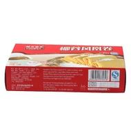 海南三亞特產春光椰蓉鳳凰卷105gX3盒椰子味早餐代餐下午茶夾心