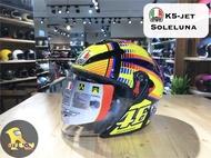 ~任我行騎士部品~ 義大利 AGV K5 JET SOLELUNA 日月 亞洲版 半罩 安全帽