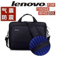 交換禮物筆電包 防震筆電包14吋15吋15.6英吋17吋側背商務包手提男女電腦包 雙十一全館特惠