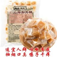 【現貨】老上海梨膏糖500g/100g獨立包裝潤喉百草清涼薄荷護嗓多規格
