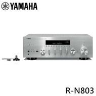 YAMAHA 山葉 R-N803 Hi-Fi擴大機 公司貨 分期0%