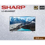 【敦煌音響】SHARP LC-60UA6500T