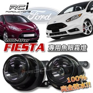 FORD FIESTA FOCUS I-MAX FT86 FIT ODYSSEY WRX專用 霧燈魚眼 魚眼霧燈