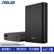 ASUS ZenPower Pro PD(ABTU016)行動電源~ [ee7-3]