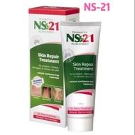 肌膚修護霜NS21 Skin Repair Treatment Cream (100g ) NS-21