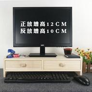 螢幕架 桌面筆記本支架顯示器螢幕護頸椎電視機底座實木電腦增高架jy【快速出貨】