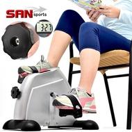【SAN SPORTS】阻力運動手足健身車B009-813(單車腳踏器.迷你單車訓練器.室內腳踏車自行車.臥式美腿機.復健康復健身器材.推薦哪裡買ptt)