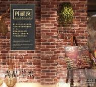 壁貼壁紙 復古懷舊3D立體仿磚紋墻紙服裝理發店磚塊壁紙文化石紅磚發廊背景DF   免運
