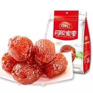 【新品上架】阿膠棗】河岸紅阿膠蜜棗1000g去核棗【獨立小包裝】網紅山楂蜜餞零食