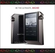弘達影音多媒體 Astell&Kern AK240 隨身播放器 公司貨 現貨供應