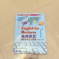 English for businesses 商用英文 國際貿易書信實務