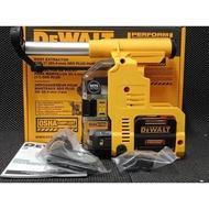 【大寮工具】全新 得偉 DEWALT DWH303 充電式集塵器 充電 集塵 DCH273專用
