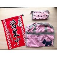 漂泊女子 Drift-her 全新轉賣 AGATHA媽媽包+化妝包