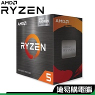 AMD RYZEN 5 5600G 6核/12緒 3.9GHz AM4腳位 含內顯 CPU