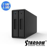 【STARDOM 銳銨】3.5吋HDD硬碟與2.5吋SSD固態硬碟 USB3.1 Gen2 Type-C 2bay 磁碟陣列硬碟外接盒(ST2-B31-B)