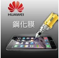 華為Huawei 鋼化玻璃膜 Y7 Prime 2018/nova3/nova3i /Y7 Pro 2019手機螢幕貼膜
