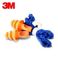 3M 1270 樹狀矽膠耳塞 可重複使用 可清洗  Safetylite
