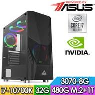 華碩Z490平台【聖焰槍兵】i7八核 RTX3070-8G獨顯電玩機(I7-10700K/32G/1TB/480G M.2 SSD/RTX3070-8G)